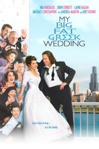 Greekwedding